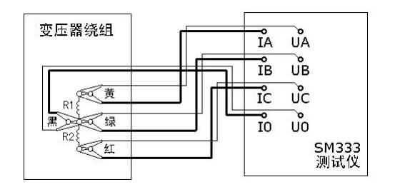 直流电阻测试仪两相测量