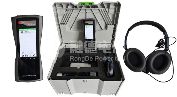 超声波局部放电检测仪